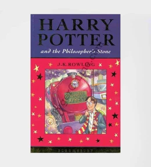 Harry Potter and the Philosopher's Stone UK Bloomsbury Celebration 1st Edition 1st Print: by J.K. Rowling (Author)