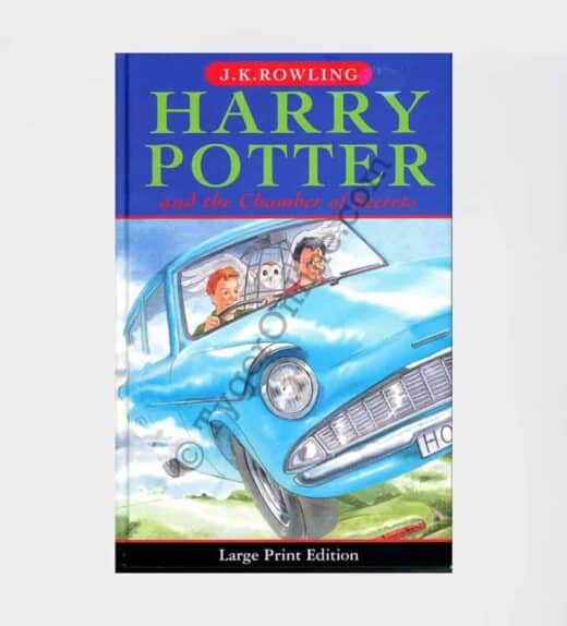 Harry Potter and the Chamber of Secrets Large Print UK Bloomsbury 1st Edition 1st Print: by J.K. Rowling (Author) - Front Cover