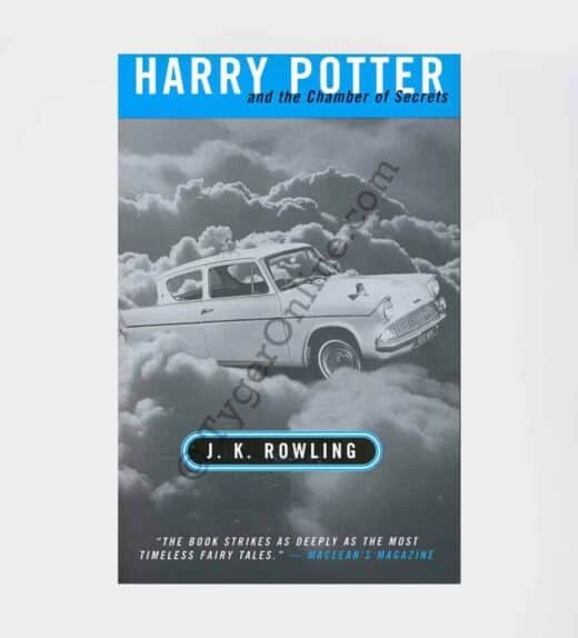 Harry Potter and the Chamber of Secrets Adult 1st Edition: by J.K. Rowling (Author)